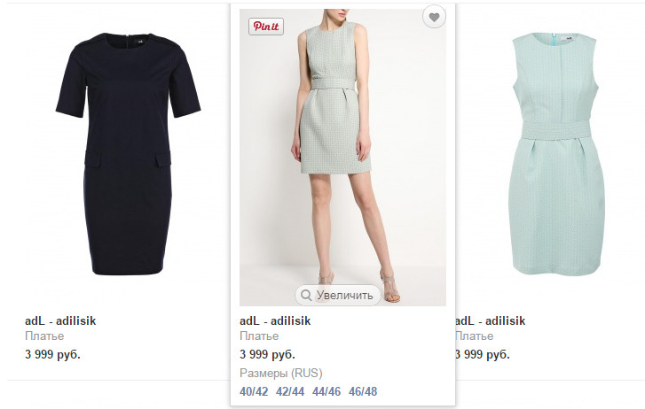 Adl Одежда Официальный Сайт Каталог