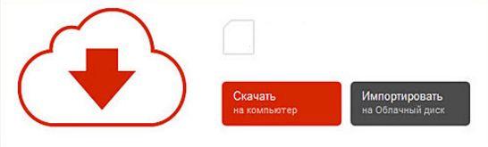 Matlab скачать торрент 2013