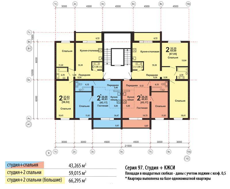 Datalife engine версия для печати дизайн квартиры 97 серии 6.