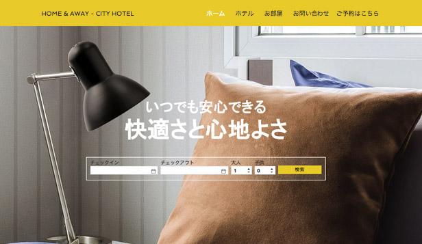 City Apartment Rental