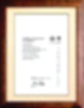 Australia Certificate frame mini.jpg