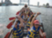 DragonBoat1.jpg
