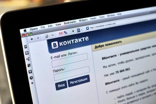 Итоги 2015: Главные темы и персоны года во «ВКонтакте»