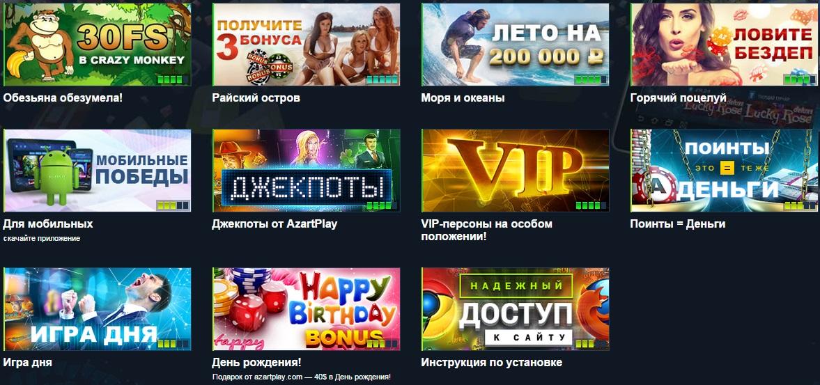 Более 5000 Бесплатных Игровых Автоматов и Казино Игр