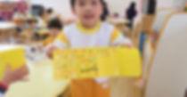 1-4-06 12,06, 完食シール こんなに (35).jpg