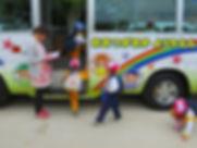 1-2-03 04,17, 降園のバスへ (16).jpg