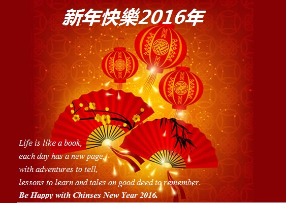 Happy lunar new year 2015 greeting driveeapusedmotorhomefo chinese new year 2016 motivational messages greetings m4hsunfo