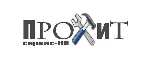 логотипы jpg: