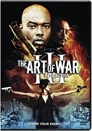 The Art Of War Retribution
