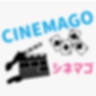 CINEMAGO.png
