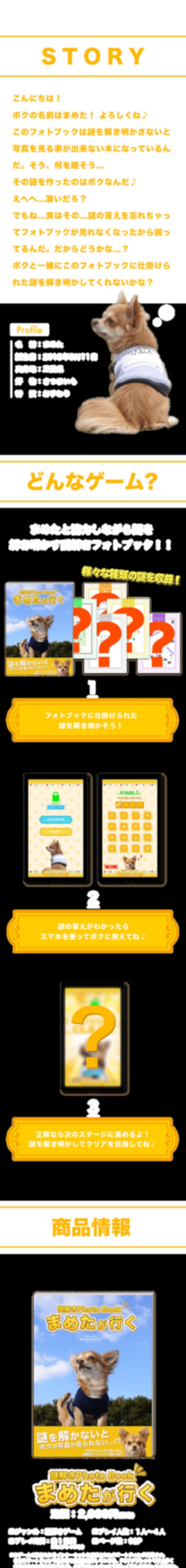 グループ化 13 (1).png