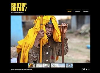 Фотожурналист Template - Бесплатный шаблон сайта, посвященного искусству фотографии. Несколько фотогалерей позволят вам представить все разнообразие работ по разным темам и жанрам. Начните редактировать и настройте любые элементы, просто кликая по ним мышкой.