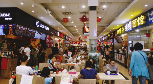 Foodcourt Koreatown New York Queens Flushing