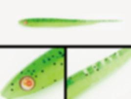 114_green_chart_seed_shiner_uv.jpg