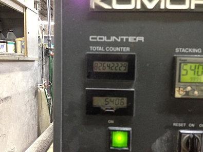 komori_L628_counter.jpg