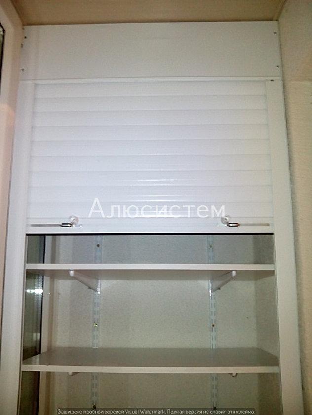 Ролета на балкон рольставни для шкафа шкаф на балкон.
