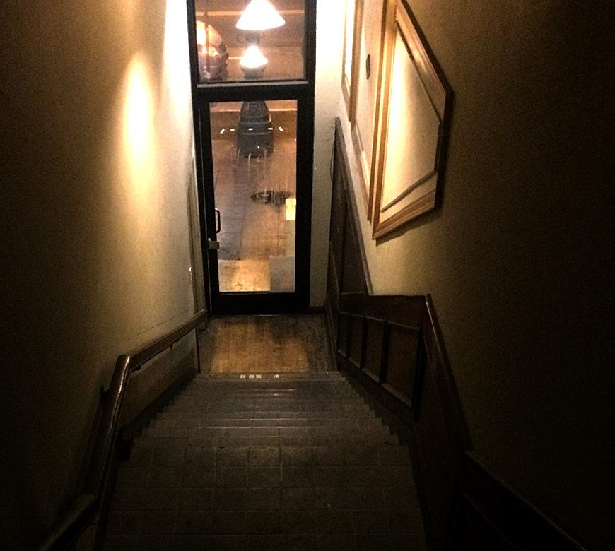 Captured La Front Door