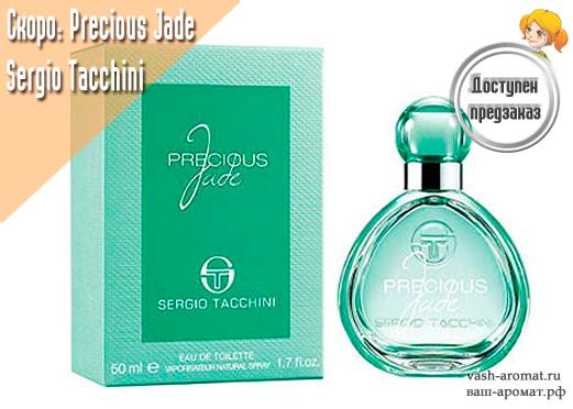 Женская парфюмерия 2015