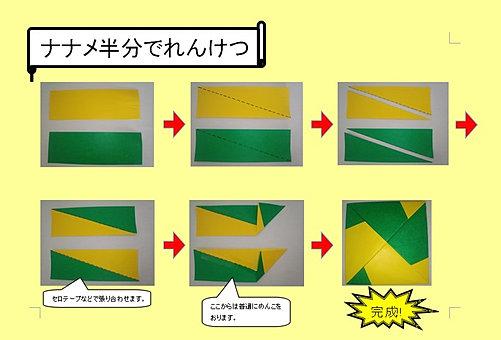 簡単 折り紙 折り紙 めんこ : ueshin2.wixsite.com