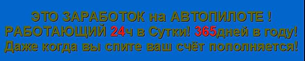 http://static.wixstatic.com/media/ba9e1a_1d44b0a226e3469787b816e0e7398efe.png_srz_p_617_124_75_22_0.50_1.20_0.00_png_srz