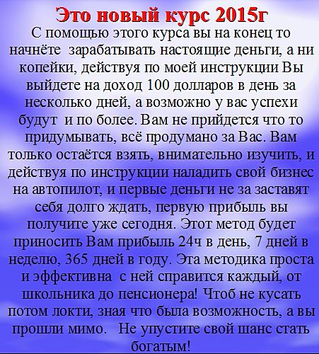 http://static.wixstatic.com/media/ba9e1a_4d6238201dac4c53b025f18b8b864629.png_srz_p_451_500_75_22_0.50_1.20_0.00_png_srz