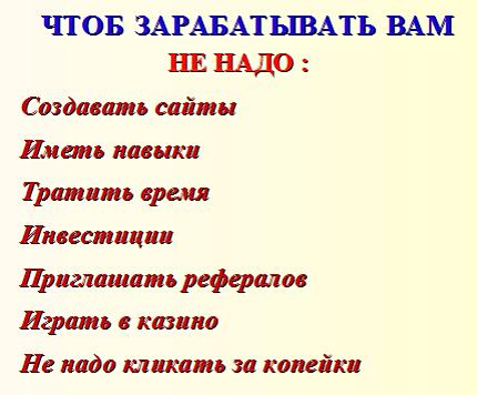 http://static.wixstatic.com/media/ba9e1a_def32951308244d590d4fa6d536caaa0.png_srz_p_430_356_75_22_0.50_1.20_0.00_png_srz