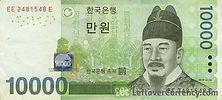 10000-south-korean-won-banknote-2007-iss
