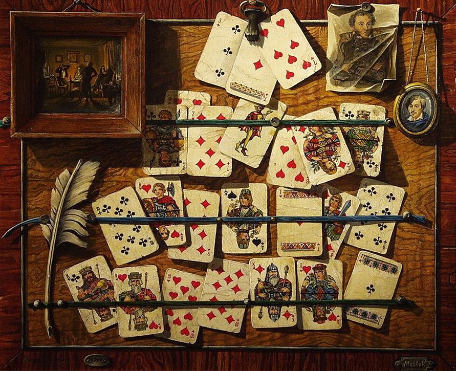 Игральные карты сделать своими руками