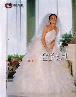 cha_bei_shu_qi3