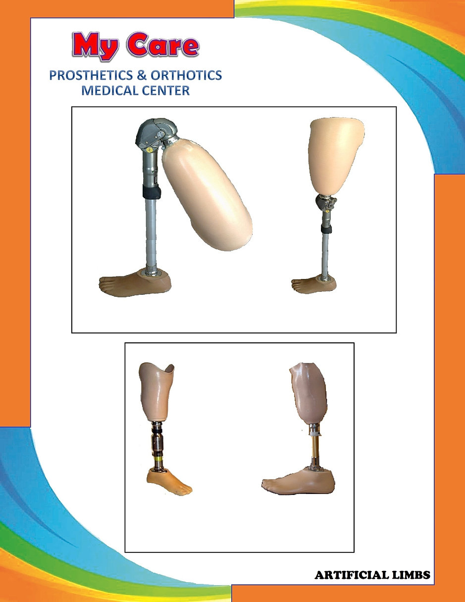 orthotics and prothesis This is the orthotists and prosthetists advisory board page for the orthotists and prosthetists program administered by the texas department of.