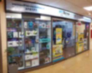 tienda.jpg