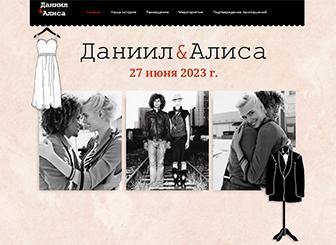Приглашение на свадьбу Template - Этот стильный шаблон поможет вам создать оригинальный сайт-приглашение на свадьбу или любое другое важное событие. Здесь вы найдете подходящие возможности для размещения самой разной информации и дать возможность гостям зарегистрироваться на ваше событие онлайн. Расскажите свою историю, настроив все элементы шаблона по-своему: добавляйте тексты и фотографии, меняйте цвета, стили и шрифты, чтобы передать свой индивидуальный стиль.