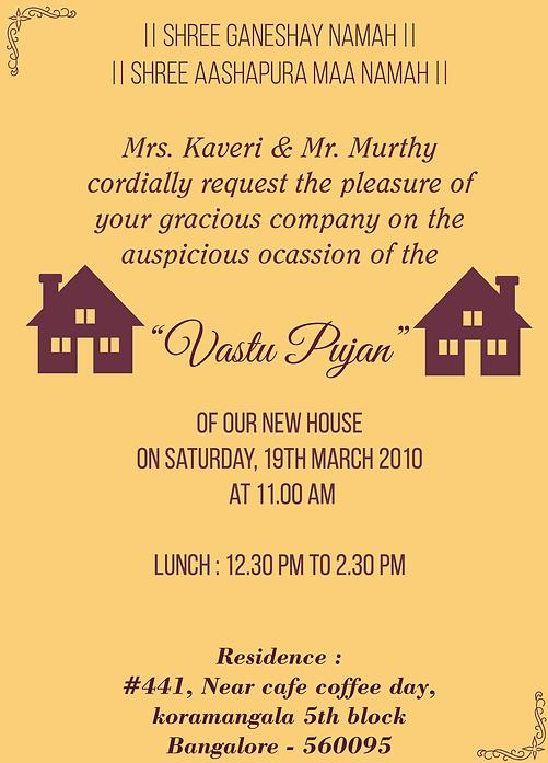 Housewarming Invitation Card In Marathi Wordings For Housewarming