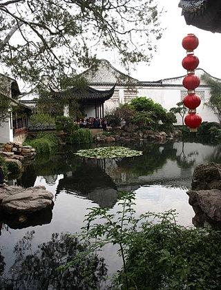 Chine suhzou for Jardin chinois miniature