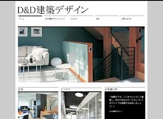 建築デザイナー Template - 画像をメインにした建築家やデザイナーに最適なテンプレートです。写真をアップロードして過去の作品を様々な角度から紹介しましょう。