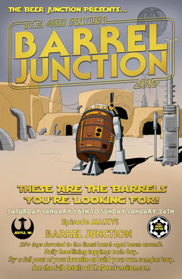 Barrel Junction 2016.jpg