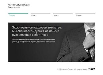 Кадровое агентство Template - Этот бесплатный шаблон сайта сможет выигрышно представить вашу фирму благодаря современному и аскетичному дизайну. Достаточно загрузить фотографии ваших сотрудников и настроить цветовую схему, соответствующую вашему стилю. Отредактируйте и создайте свой сайт для развития бизнеса.
