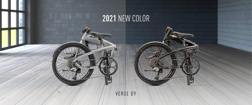 20 Tern Verge D9 New Color 101.jpg