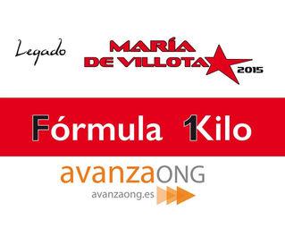 logo_formula1kilo.jpg