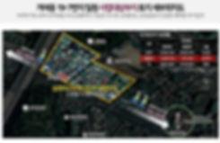 이안 송파 이스트원 입지환경 (1).jpg