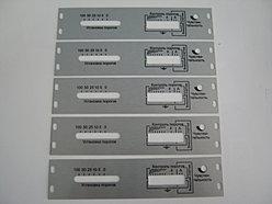 Картинки по запросу алюминиевые шильды
