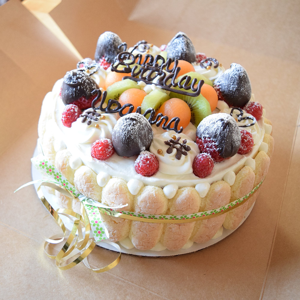Birthday Cake With Birthday Message Stock Photo Picture And