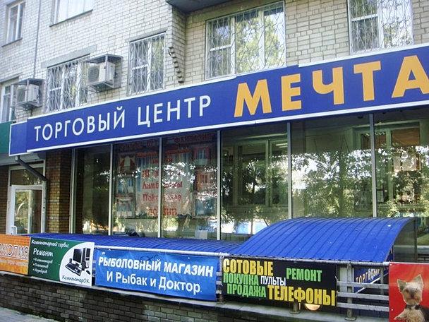 интернет магазин для рыбаков в нижнем новгороде