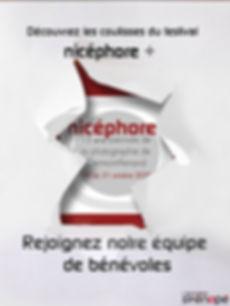 appel-benevoles-nicephore2020.jpg