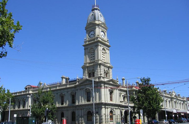 north mel town hall.png