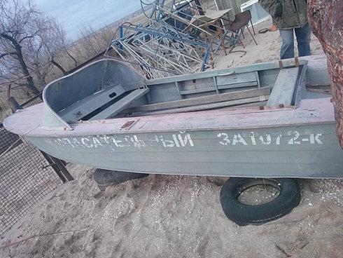 документы на лодку южанка цена