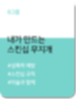 program_B6.png