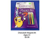 Chanukah Magnet Art.jpg