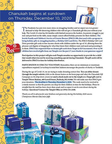 Chanukah Gift Campaign 5781.jpg