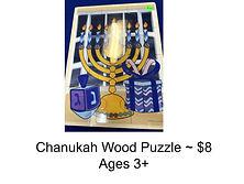 Chanukah Wood Puzzle.jpg